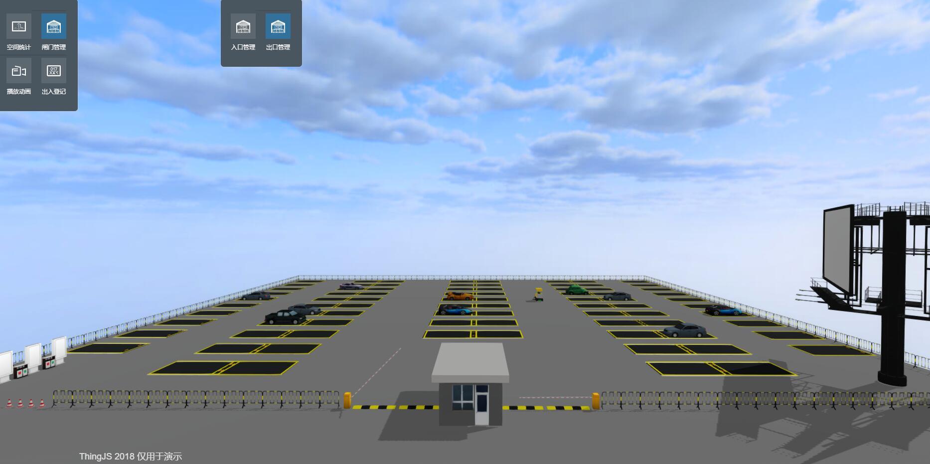 停车场三维可视化-门禁管理