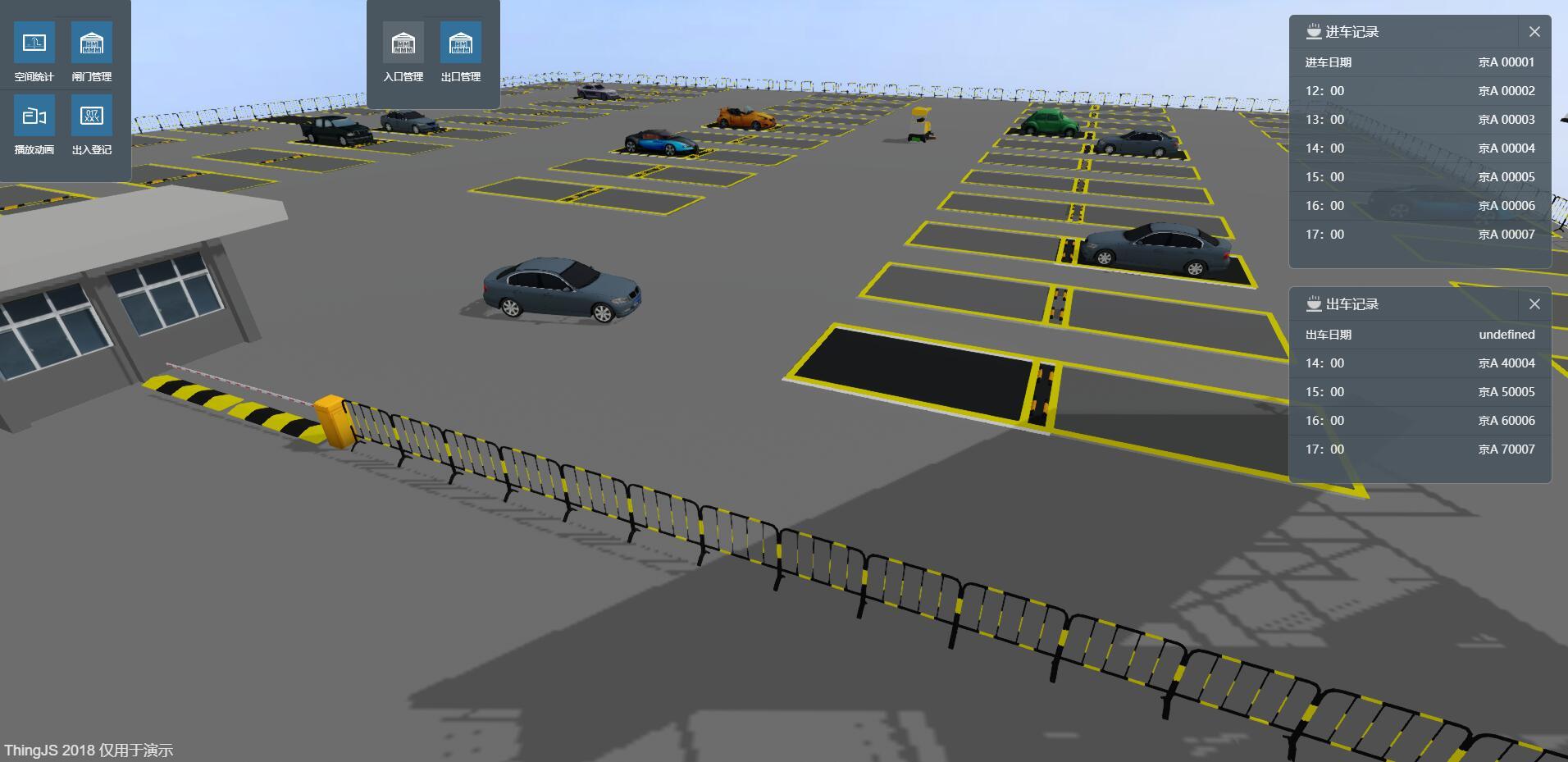 停车场三维可视化-车辆行驶轨迹